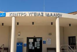 Κέντρο Υγείας Ιδαλίου