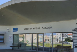 Κέντρο Υγείας Λατσιών