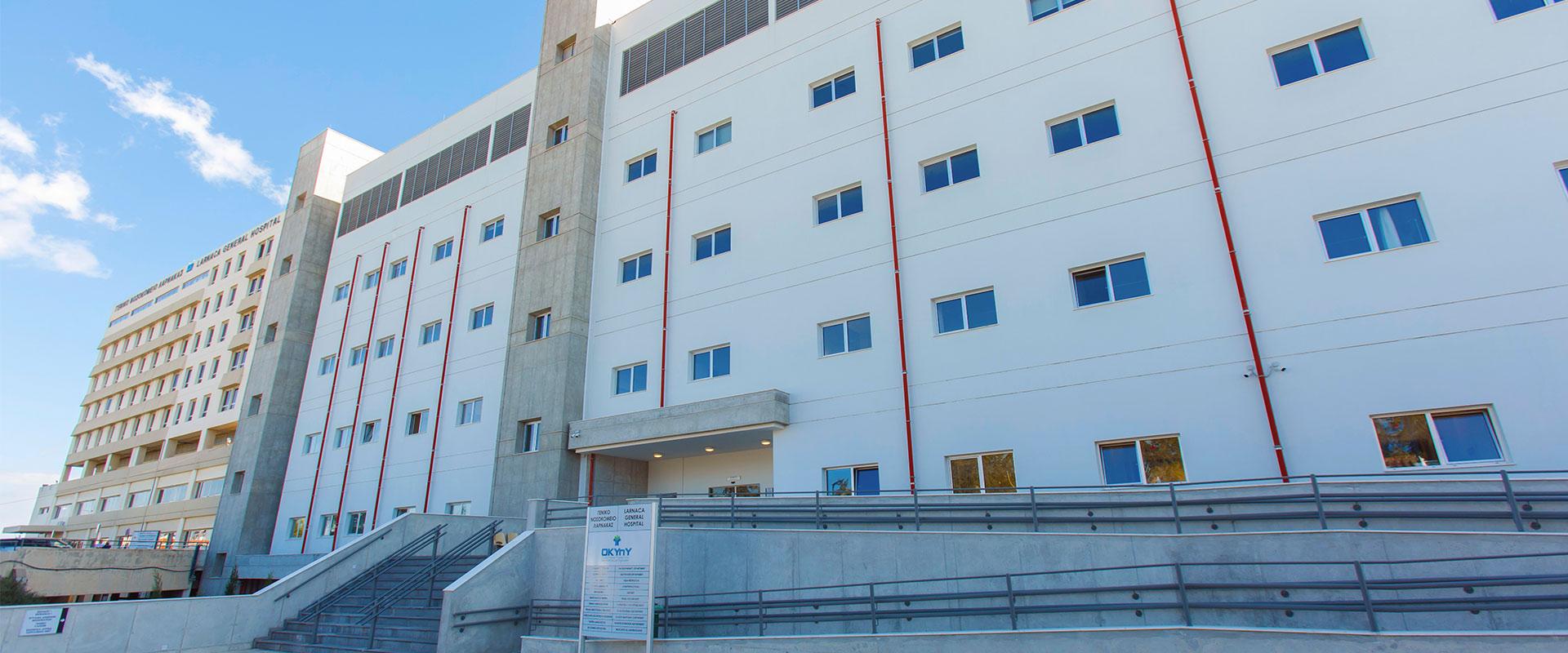 Γενικό Νοσοκομείο Λάρνακας