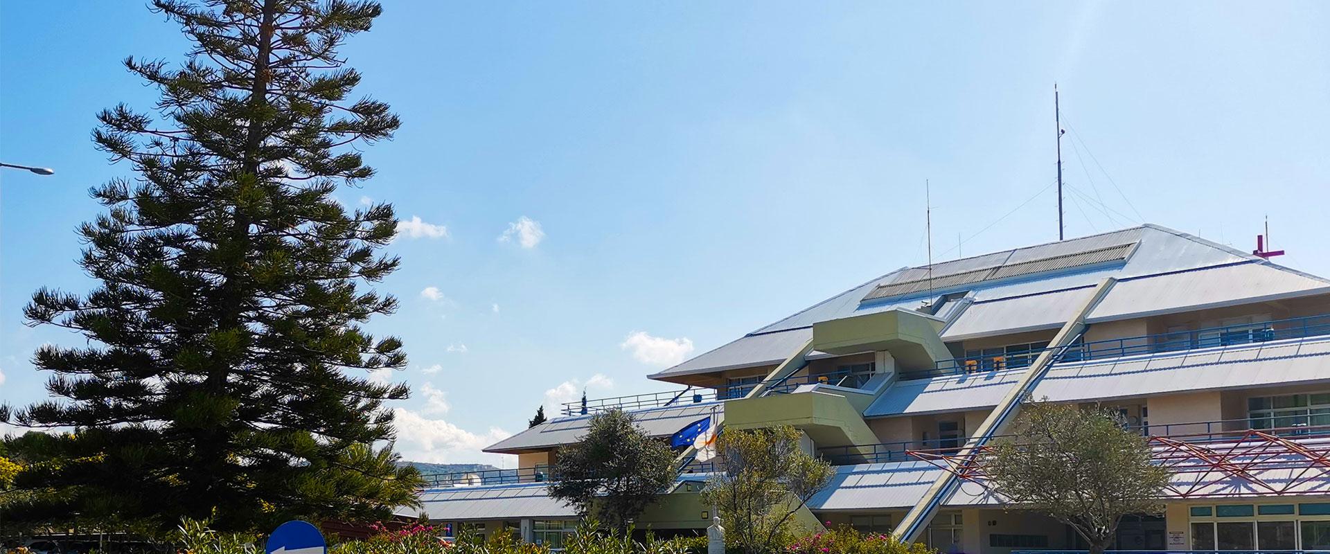 Γενικό Νοσοκομείο Πάφου