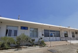 Κέντρο Υγείας Κλήρου