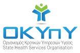 Οργανισμός Κρατικών Υπηρεσιών Υγείας